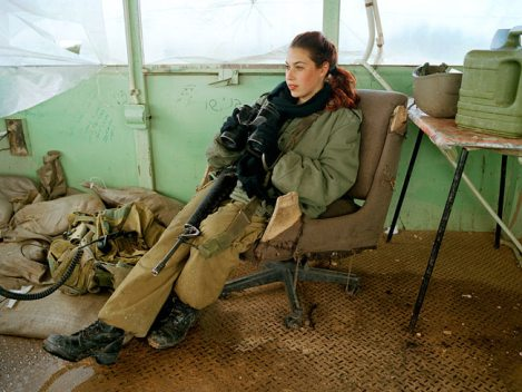 A girl serving in the Israel Defense Forces.