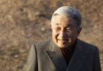 Japan's Emperor
