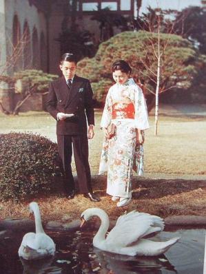 Young Akihito