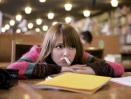 boring school