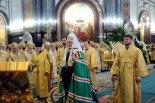 His Holiness Patriarch Kirill