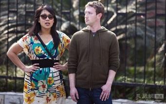 Mark Zuckerberg and Priscilla Chan in Shanghai