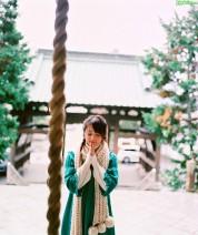 Nozomi Green