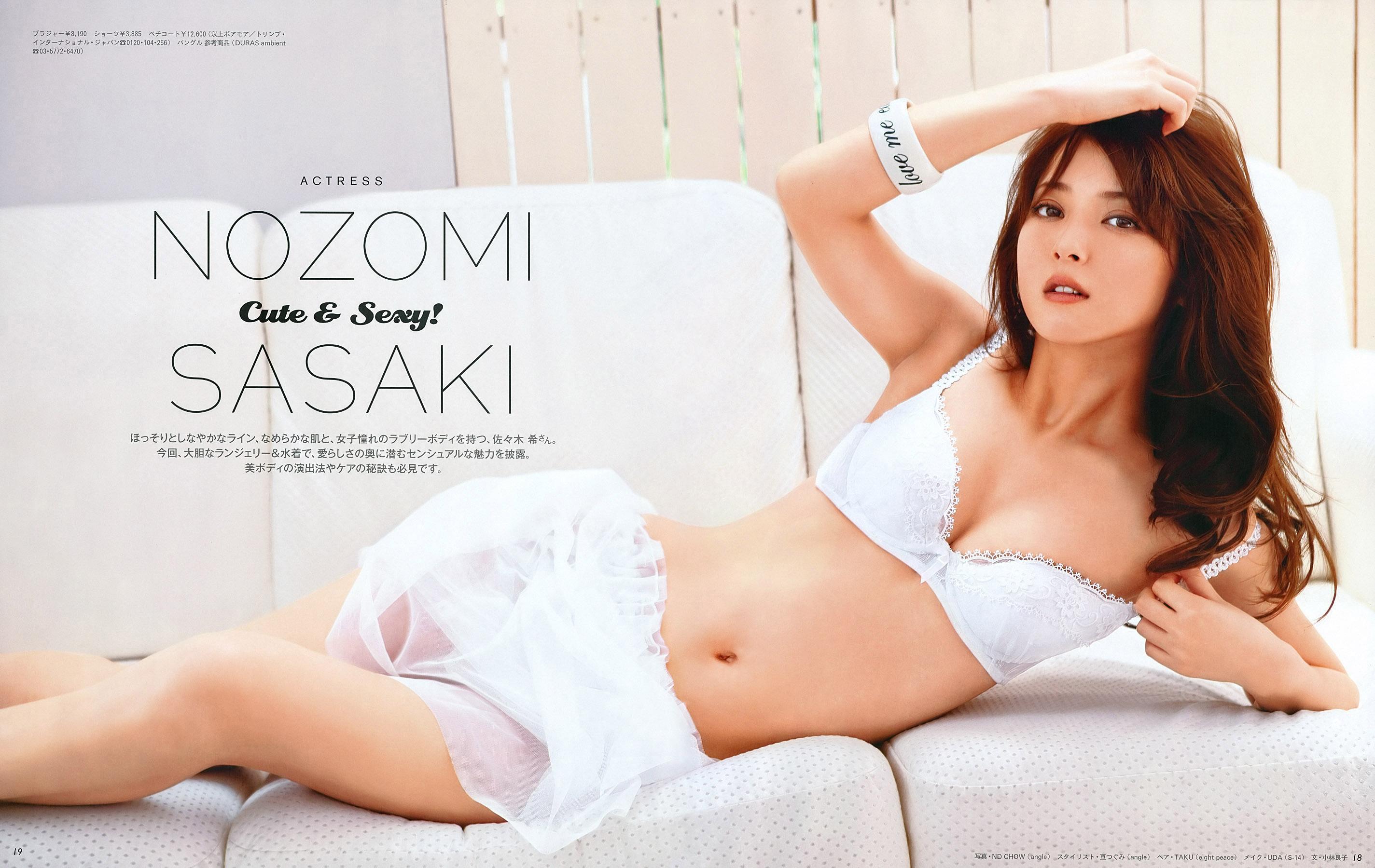 Are mistaken. Nozomi sasaki asian school girl pity