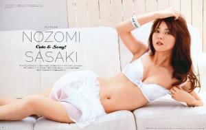 Nozomi Sasaki Kiree