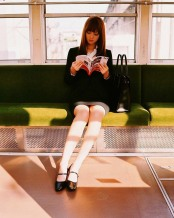 Nozomi Train