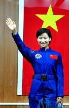 Liu Yang 05