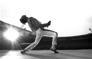 Wembley Stadium 1986