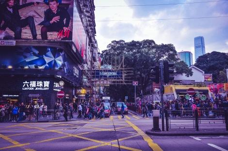 First impressions of Kowloon, Hong Kong
