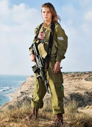 Tzahal. An Israeli girl soldier.